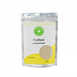 Psyllium, Paquet de 200g - Carthage Nutrition