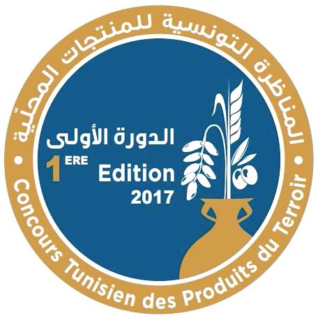 logo-concours-produits-terroir-tunisie-2